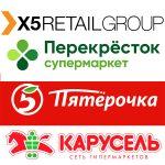 x5_retail_group